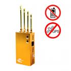 Подавитель связи Спутник GSM